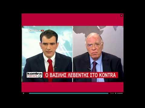 Β. Λεβέντης / Δελτίο ειδήσεων, Kontra Channel / 22-10-2017
