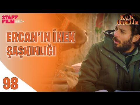 Kalk Gidelim 98. Bölüm - Ercan'ın İnek Şaşkınlığı
