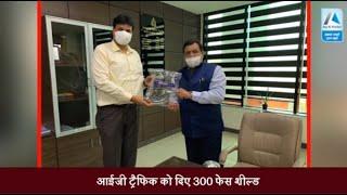 Film Producer Nitin Mishra ने IG Traffic को दिए 300 Face Shield - AAJKIKHABAR1