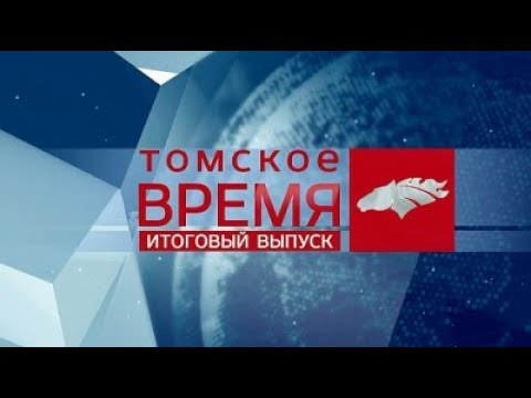 Итоги недели. Эфир от 11.09.2017