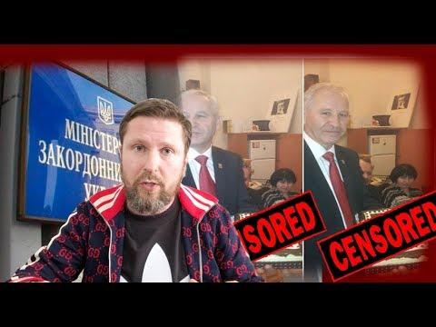 Большой секрет украинского МИДа