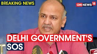 Delhi Govt Urgent Plea For Financial Package From Centre,Says 'No Money To Pay Salaries' |CNN News18 - IBNLIVE