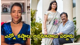 Actress Lakshmi Manchu Teachers Day Wishes To Her Teachers - RAJSHRITELUGU