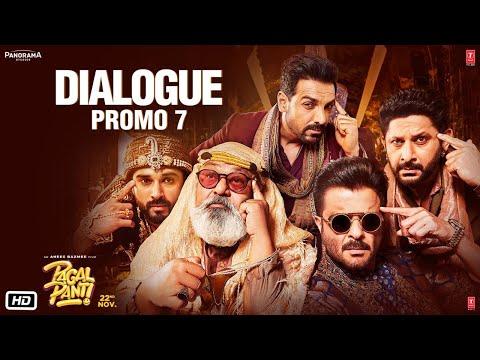 Pagalpanti: (Dialogue Promo 7) | Anil, Urvashi, John, Arshad, Ileana, Pulkit, Kriti