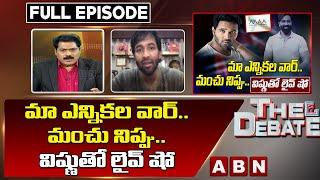 Manchu Vishnu Special LIVE Show On MAA Election 2021 War   The Debate   ABN Telugu - ABNTELUGUTV