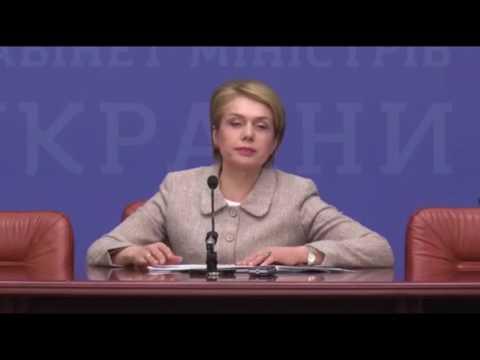 12 30 Брифінг Міністра освіти і науки України Лілії Грине