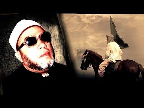 موقف يهز القلوب مع عمر بن الخطاب ورد فعله عندما عرضت عليه كنوز وجواهر مملكة كسرى - الشيخ كشك