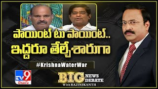 Big News Big Debate : పాయింట్ టు పాయింట్ ఇద్దరూ తేల్చేశారుగా - TV9 - TV9