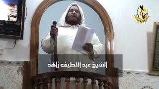 محبة النبي - ص - لأصحابه