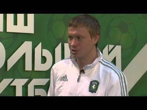 Евгений Баляйкин ответил на вопросы болельщиков