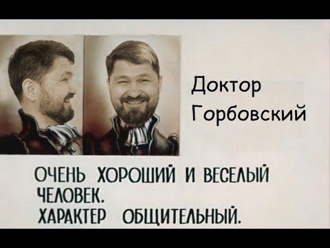 Горбовский на связи. Воскресный стрим с рулеткой. (16:00 - ...)