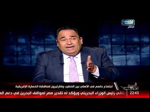 المصري أفندي| تشريع لفرض ضرائب إعلانات التواصل الاجتماعي .. تحذيرات الأرصاد