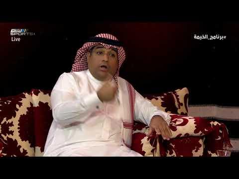 سالم الأحمدي - قد يكون للأهلي رد ينقض كل بيان الإتحاد السعودي لكرة القدم  #برنامج_الخيمة