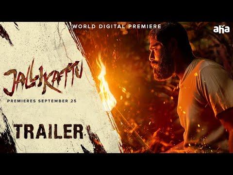 Jallikattu Official Telugu Trailer | Lijo Jose Pellissery | Chemban Vinod | Antony Varghese