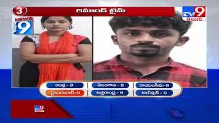 Top 9 News : Hyderabad News - TV9 - TV9