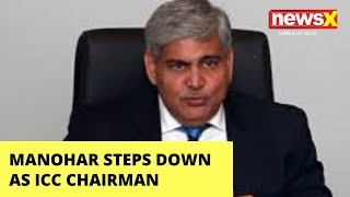 ICC chairman steps down, Imran Khwaja is interim ICC chief | NewsX - NEWSXLIVE