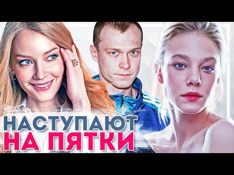 Молодые актёры и актрисы, которые скоро затмят звёзд российского кино часть 1