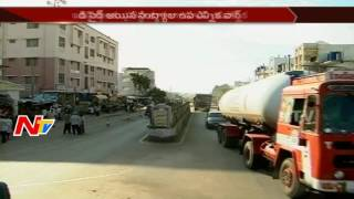 All Eyes on Nandyal Bypoll   Tough Competition Between TDP & YSRCP