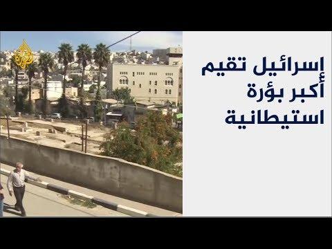 إسرائيل تقيم أكبر بؤرة استيطانية بالخليل منذ 16 عاما