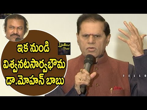 connectYoutube - T Subbarami Reddy Energetic Speech about Mohan Babu at Kakatiya Cultural Festival Press Meet