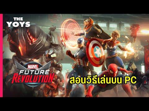 เล่น-Marvel-Future-Revolution-