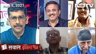 Sawaal India Ka: Tokyo Olympics में भारत ने रचा इतिहास, 41 साल बाद Hockey में पदक - NDTVINDIA
