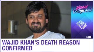 Wajid Khan singer and composer from duo Sajid-Wajid died due to cardiac arrest - ZOOMDEKHO
