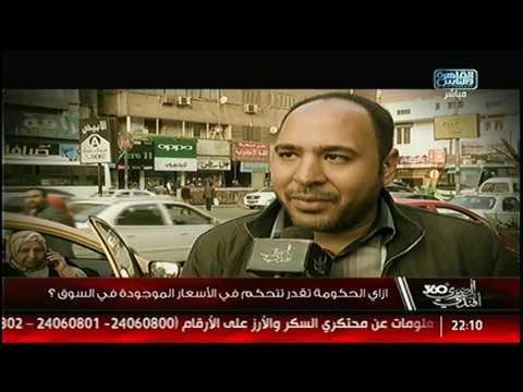 المصرى أفندى 360 | الحكومة ومفاجئة المواطنين بالقرارات