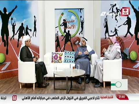 Saudi Sport 2017-12-13  فيديو برنامج  #حديث_الألعاب يوم الاربعاء