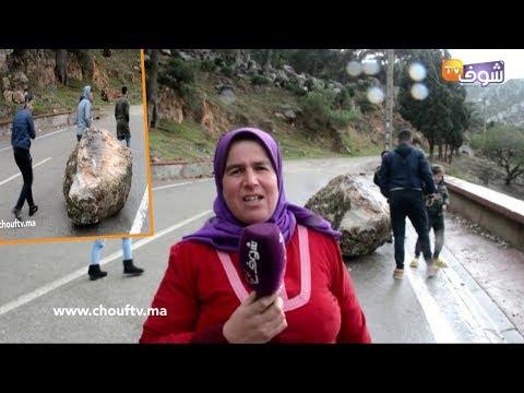 خطير..تساقط صخور كبيرة على ساكنة منطقة بوعنان بتطوان