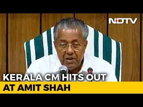 """War Cry"": Kerala Chief Minister On Amit Shah's Hindi Diwas Tweet"