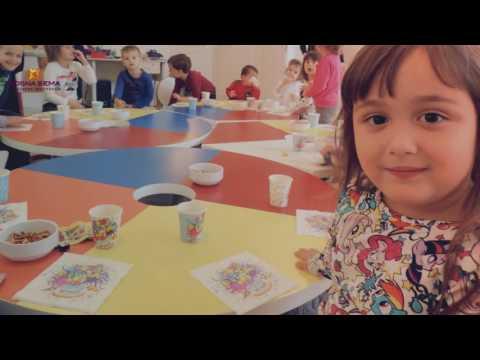 Preschool Pupoljak, Bihać