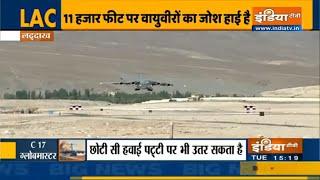 भारत-चीन सीमा पर वायुसेना की हुंकार, अपाचे लड़ाकू विमान ने रात में भरी उड़ान - INDIATV