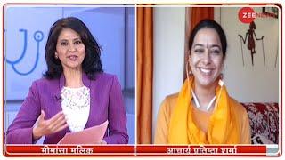 ImmunityConclaveOnZee: कोरोना के लक्षण होने पर क्या करें? Acharya Pratishtha Sharma - ZEENEWS