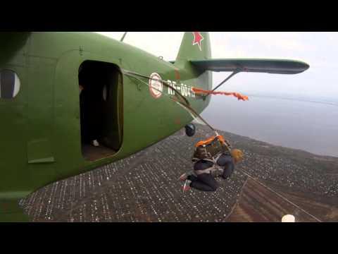 счетчика установкой прыжок десантника с ан 2 высота если она