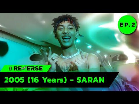 2005-(16-Years)---SARAN-:-RE-V