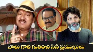 Celebrities Gets Emotional About SPB | బాలు గారు గురించి సినీ ప్రముఖులు Trivikram | Rajendra Prasad - IGTELUGU
