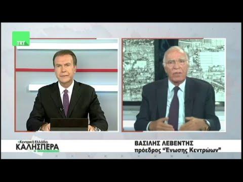 Βασίλης Λεβέντης στο TRT Θεσσαλίας με τον Σταύρο Πολύζο (1-7-2020)