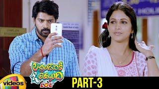Lacchimdeviki O Lekkundi Telugu Movie | Naveen Chandra | Lavanya Tripathi | Part 3 | Mango Videos - MANGOVIDEOS