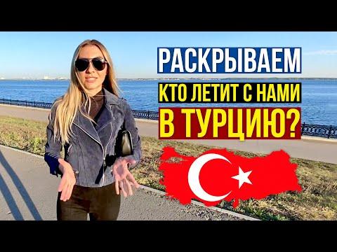 Подготовка к Турции — Показываем Обновки / Куда Персея? К чему снятся Рыбки? Пробуем японскую еду