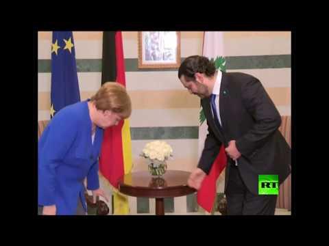 لحظة استقبال سعد الحريري للمستشارة الألمانية أنغيلا ميركل