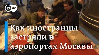 Коронавирус России: граждане