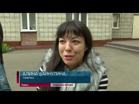 В Томской области состоялись выборы губернатора