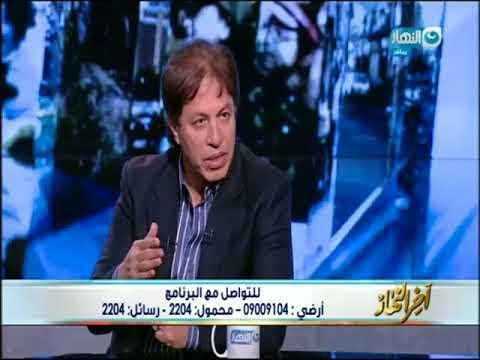 اخرالنهار | ثروت سويلم يحسم الجدل في وجود 4لاعبين الافارقة بالدوري المصري