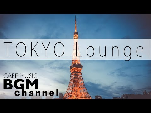 #JAZZ HIPHOP# Lounge Music - Relaxing Cafe Music For Work, Study - Background Music