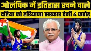 Ravi Dahiya Wins Silver-दहिया को हरियाणा सरकार इनाम देगी 4 करोड़ रुपये,गांव में बनेगा इनडोर स्टेडियम - ITVNEWSINDIA