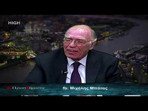 Βασίλης Λεβέντης στο High TV (11-11-2018)