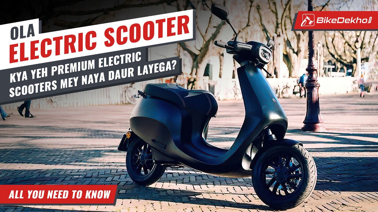 Ola Electric Scooter | India's best premium electric scooter? | All You Need To Know | In Hindi