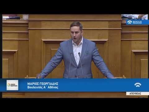 Μ. Γεωργιάδης / Ολομέλεια, Βουλή /15-9-2017