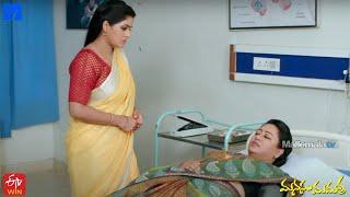 Manasu Mamata Serial Promo - 24th July 2021 - Manasu Mamata Telugu Serial - Mallemalatv - MALLEMALATV